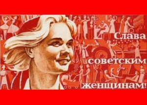 iz_kommunizma