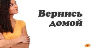 vernis_domoy